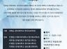 CDSS-연세대학교 국가관리연구원 주최 라운드테이블 성료